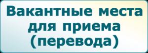 podrazd_11
