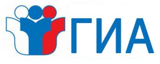 Информационная поддержка ГИА в Республике Крым