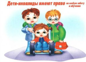 prava_detej-invalidov